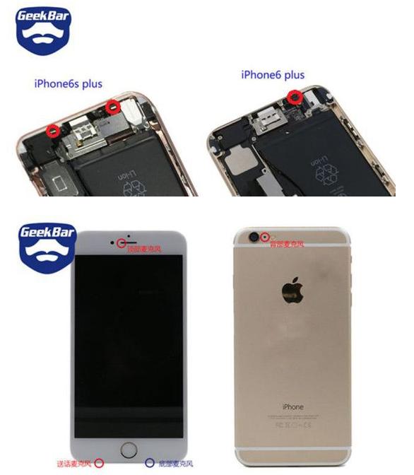 geekbar-iphone-6s-4-mics