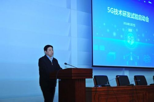 china-5g-trial-2016
