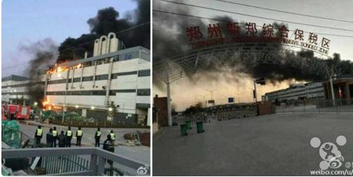 foxconn-zhengzhou-fire