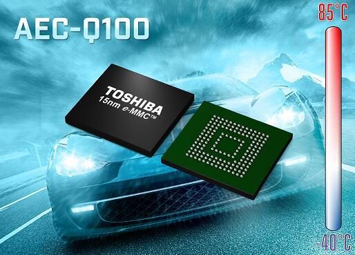toshiba-15nm-automotive-aec-q100