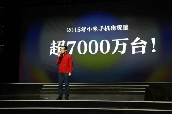 xiaomi-70-million-units
