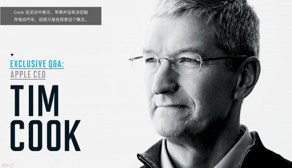 fortune-interview-apple-tim-cook