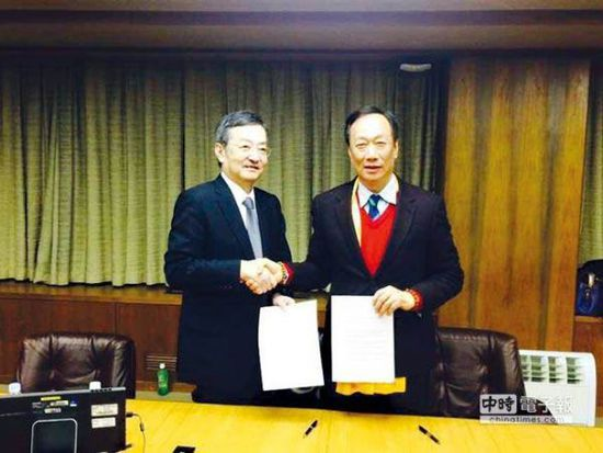 honhai-sharp-before-sign-deal