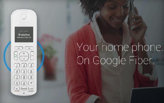 google-fiber-home