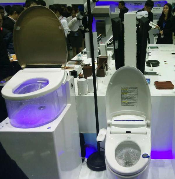 haier-smart-toilet