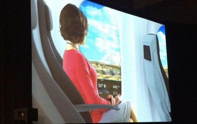hyperloop-ar-window