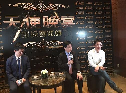 innovation-works-li-interview