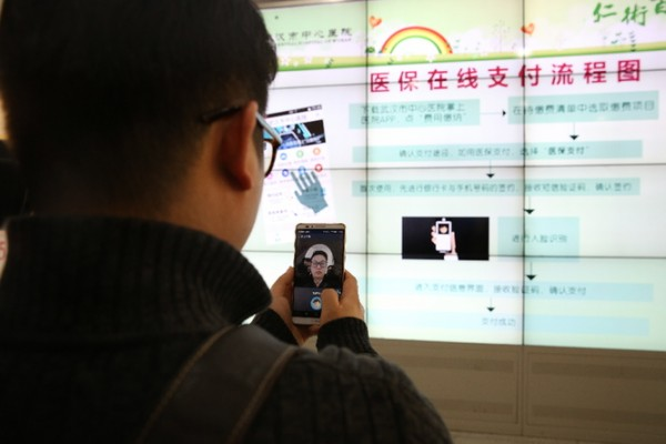 wuhan-facial-recognition