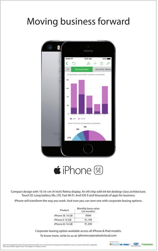 apple-iphone-se-rental