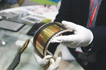 chongqing-graphene-flexible-phone