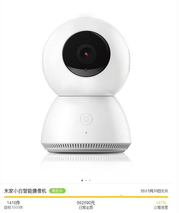mijia-360-degree-camera