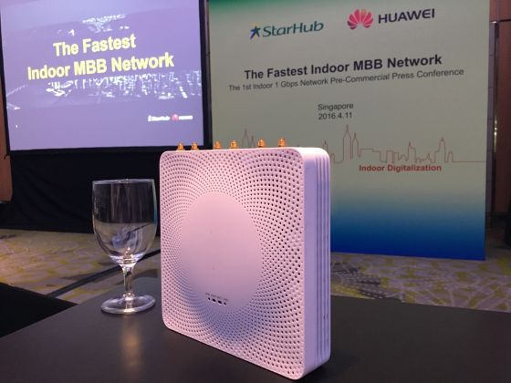 starhub-huawei-router