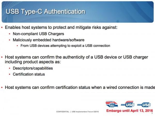 usb-type-c-authentication