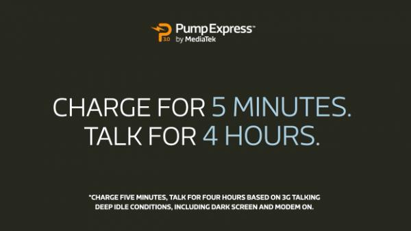 mediatek-pumpexpress