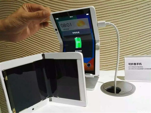 oppo-foldable-phone