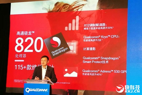 qualcomm-snapdragon-820-115-devices