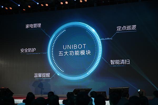 unibot-2