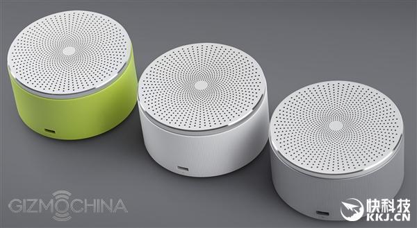 xiaomi-mi-canon-bluetooth-speaker