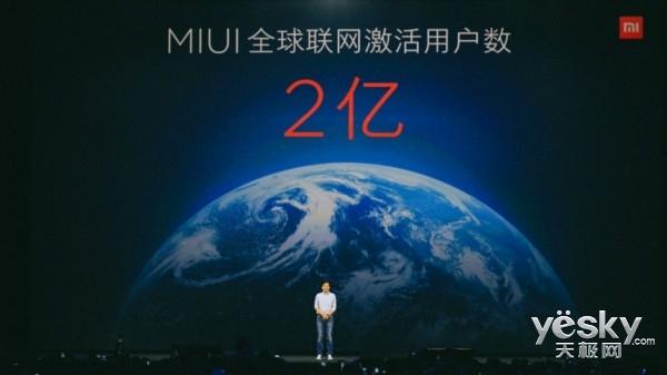 xiaomi-miui-200mil