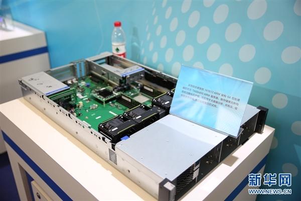 huawei-custom-chip-16-core