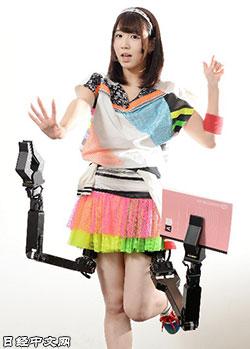 underneath-dress-robotic-arms