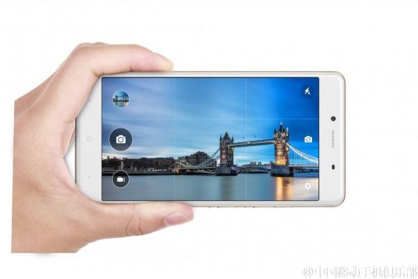 china-mobile-n2