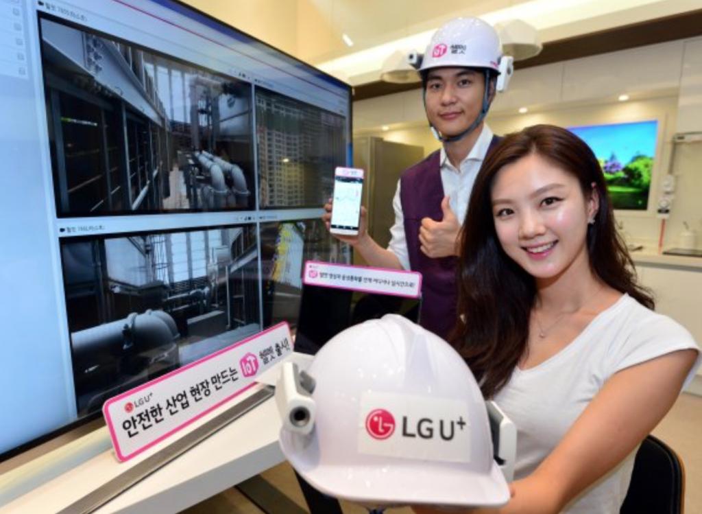 lg-uplus-helmet