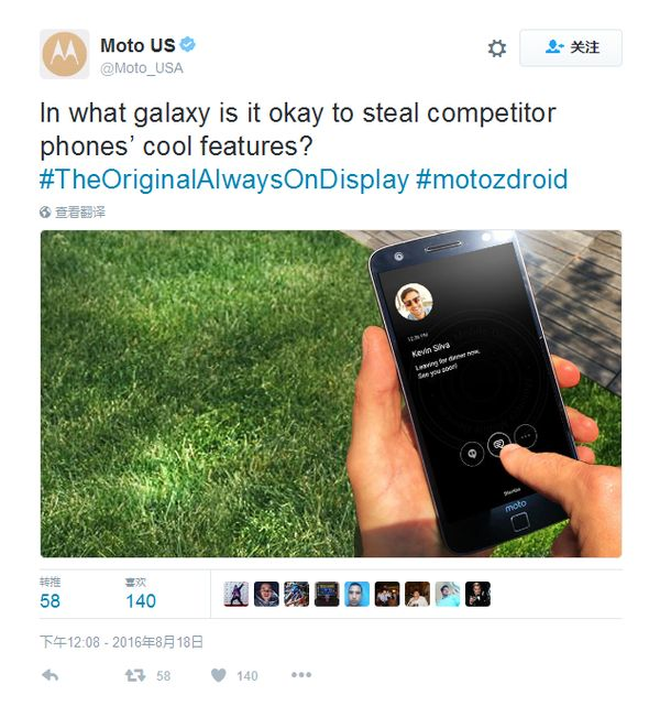 motorola-always-on-display-samsung