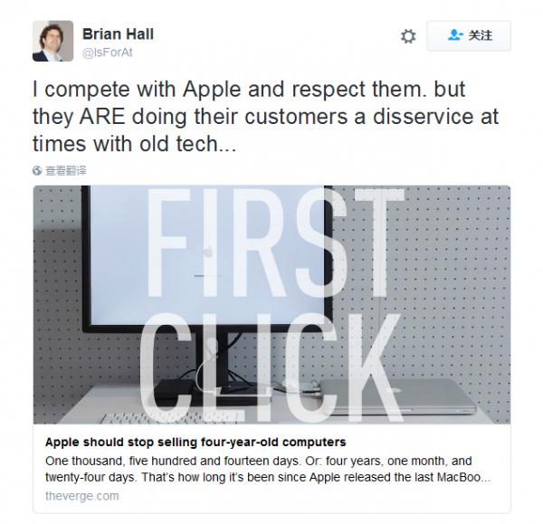 surface-brian-hall-apple