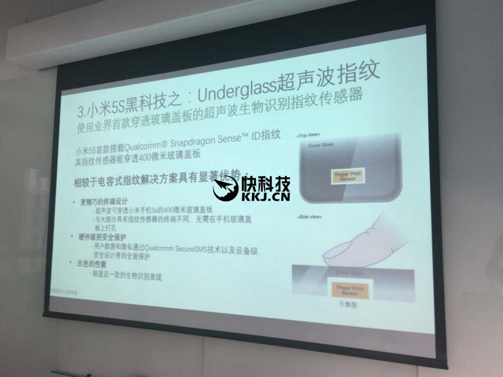 xiaomi-mi5s-under-glass