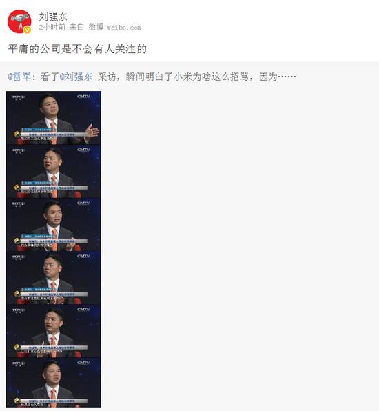 jd-com-qiangdong-normal-company