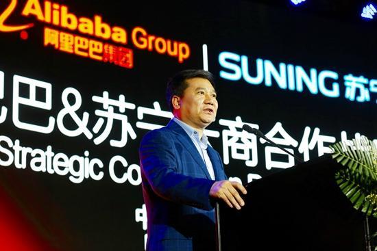 suning-alibaba-chongqing