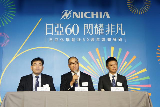 nichia-micro-led