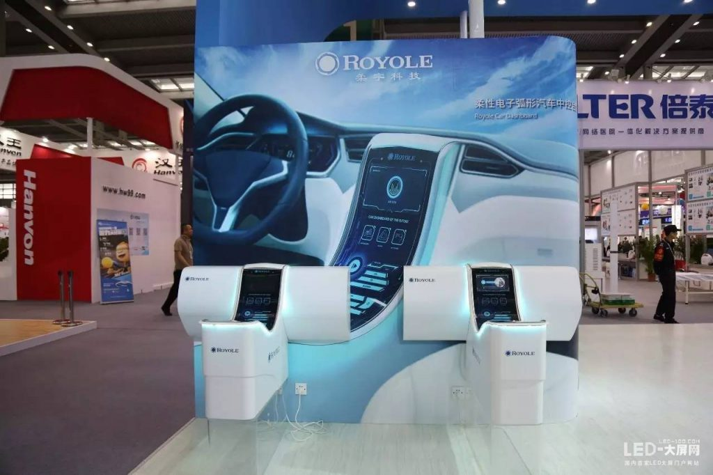 royale-car-flexible-display