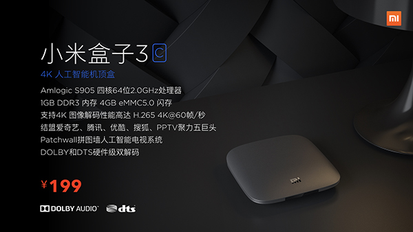 xiaomi-box-3c