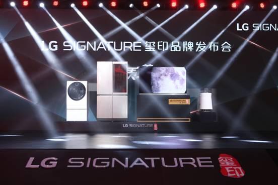 lg-signature-entering-china-2