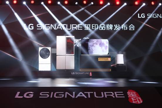 lg-signature-entering-china-2