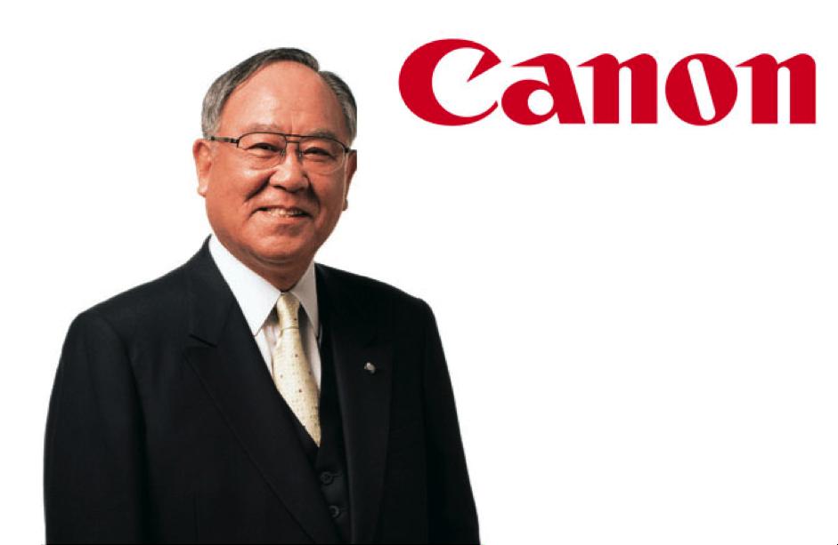 canon-fujio-mitarai