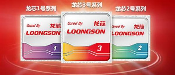 deepin-longsoon-processor
