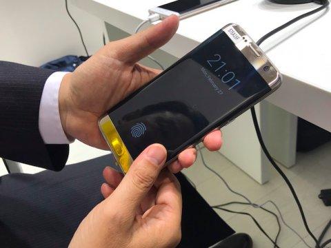 goodix-in-display-fingerprint-sensor