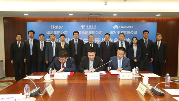 haier-huaweo-china-telecom-joint