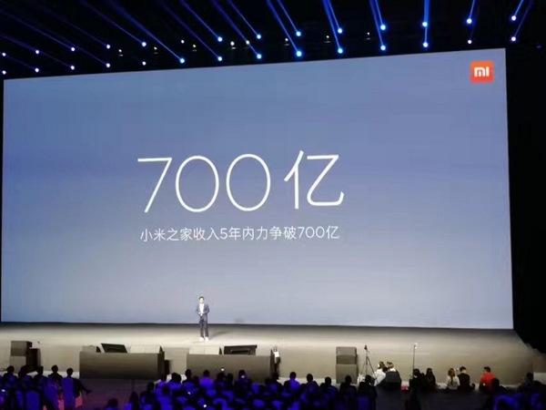 xiaomi-mijia-70billion-target