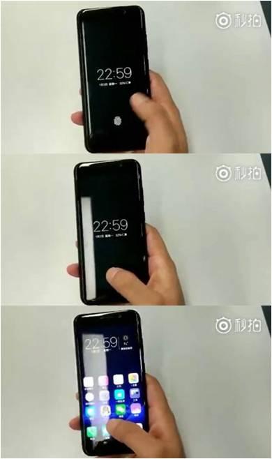 vivo-fingerprint-prototype